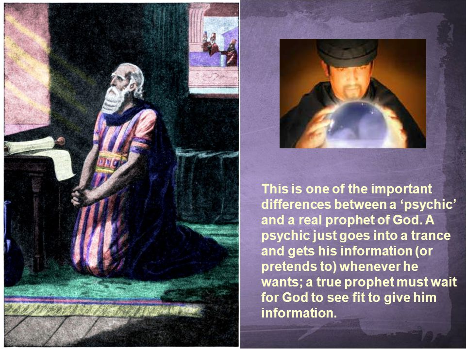 This is one of the important differences between a 'psychic' and a real prophet of God.
