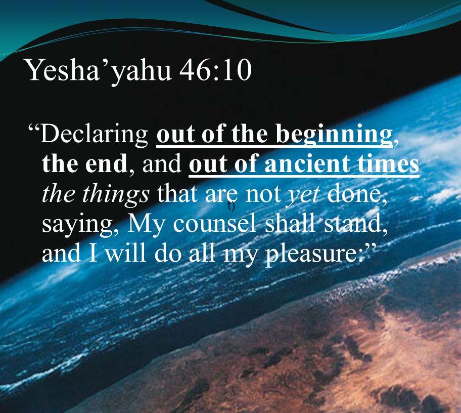 Yesha'yahu 46:10
