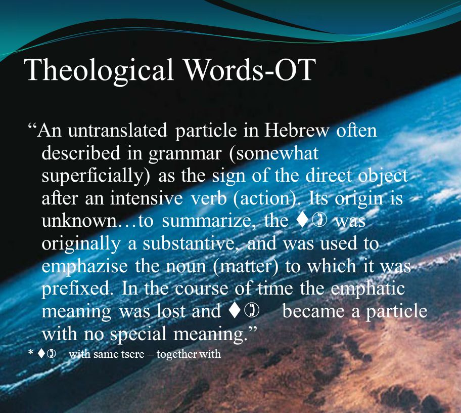 Theological Words-OT