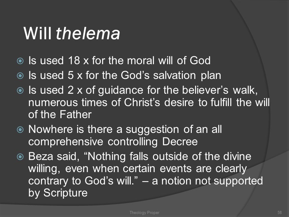 Will thelema Is used 18 x for the moral will of God
