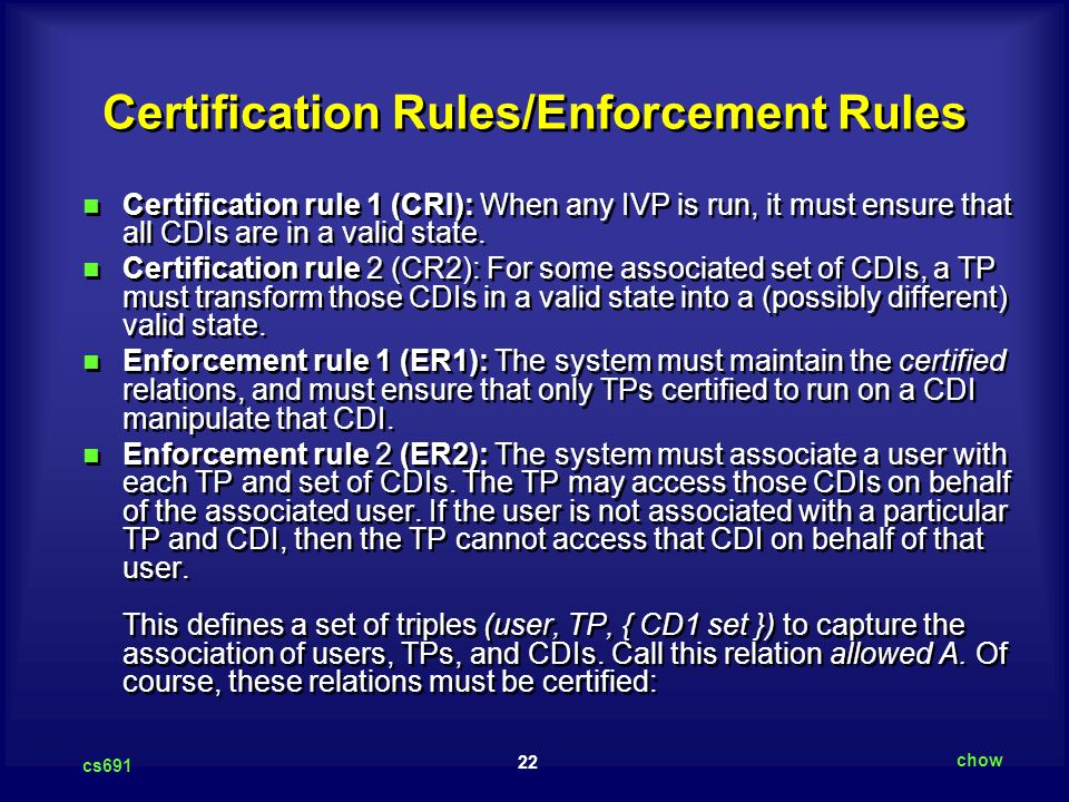 Certification Rules/Enforcement Rules