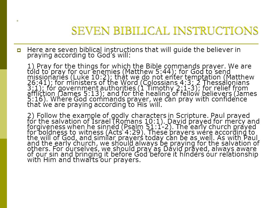 SEVEN BIBILICAL INSTRUCTIONS