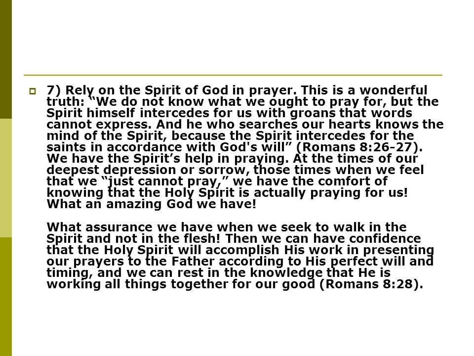 7) Rely on the Spirit of God in prayer