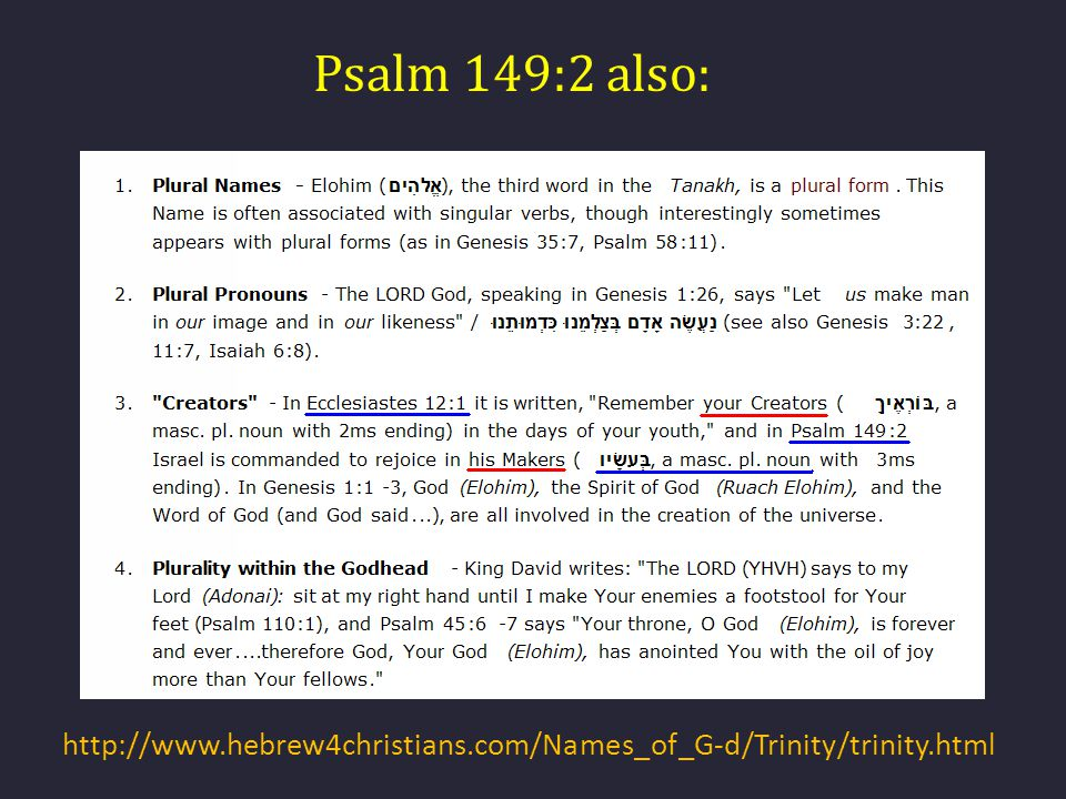 Psalm 149:2 also: http://www.hebrew4christians.com/Names_of_G-d/Trinity/trinity.html