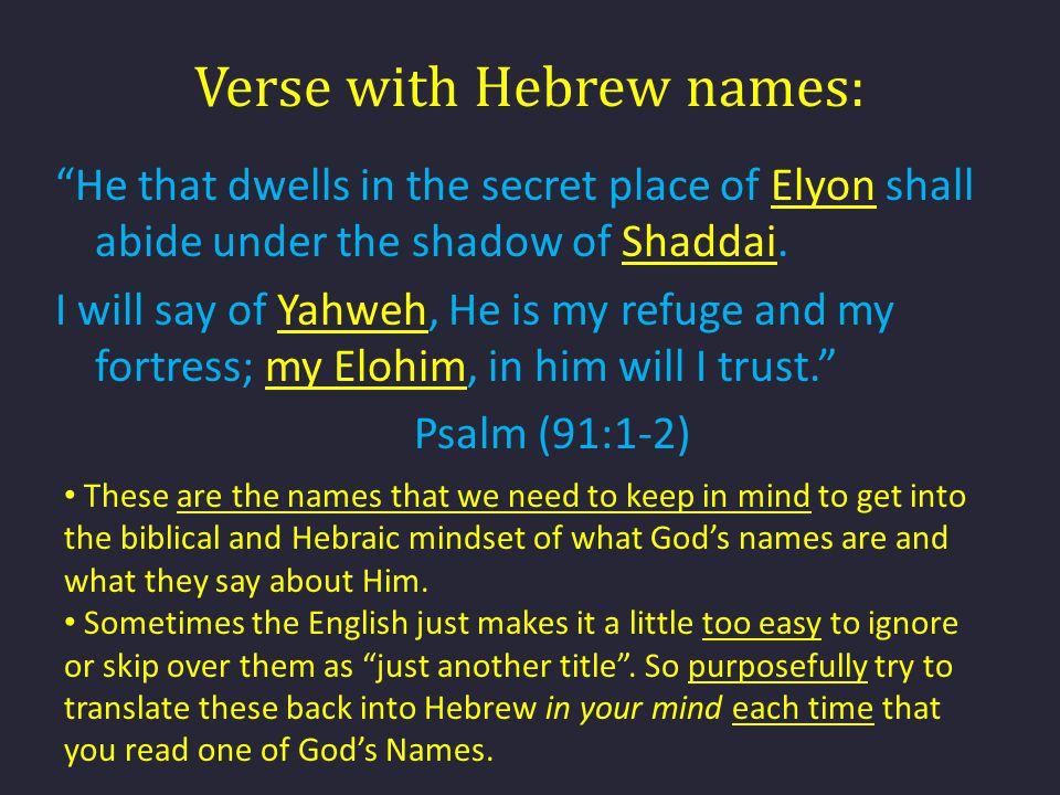 Verse with Hebrew names: