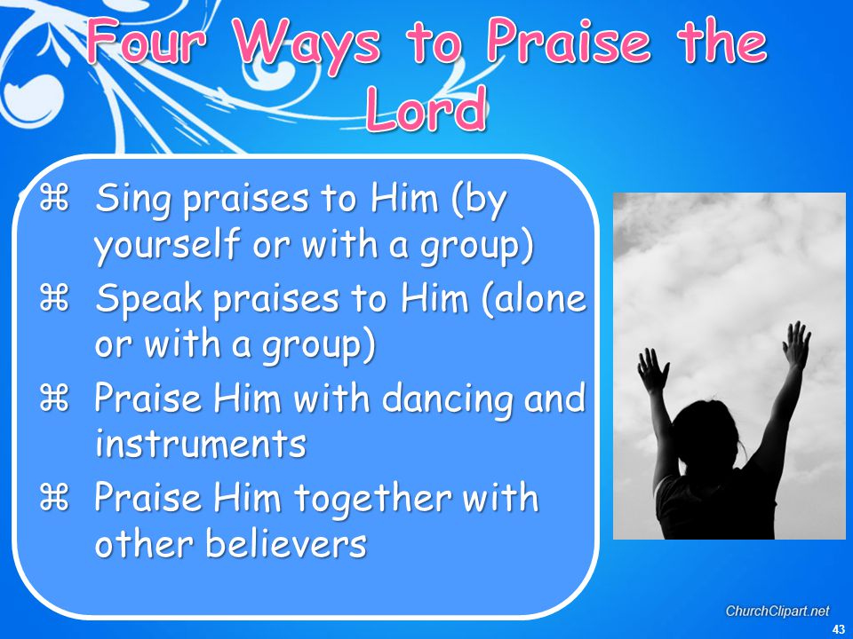 Four Ways to Praise the Lord