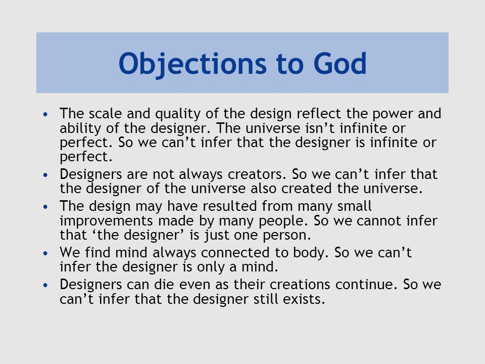 Objections to God
