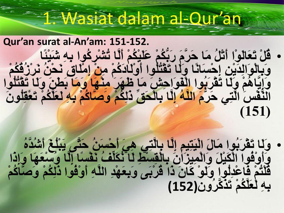 1. Wasiat dalam al-Qur'an