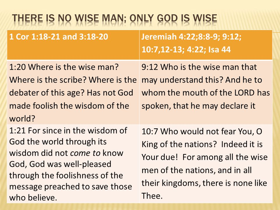 There is no wise man; only God is wise