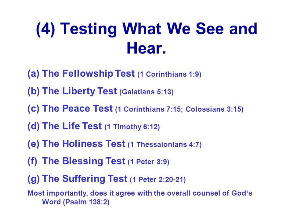 (4) Testing What We See and Hear.