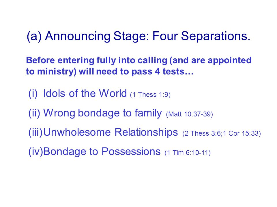 (a) Announcing Stage: Four Separations.