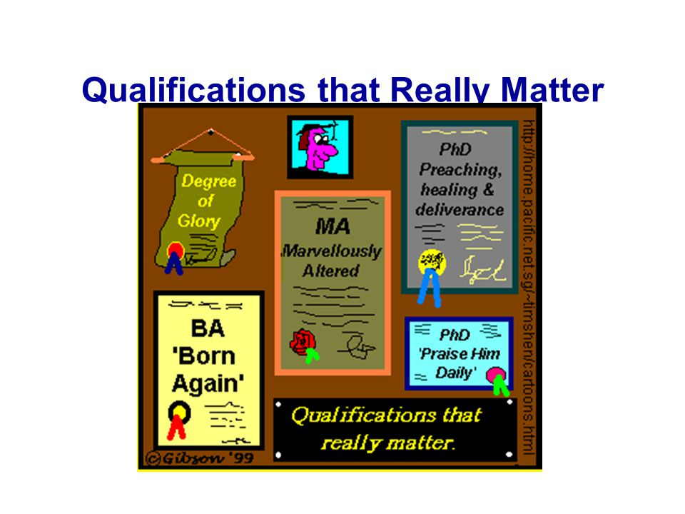 Qualifications that Really Matter