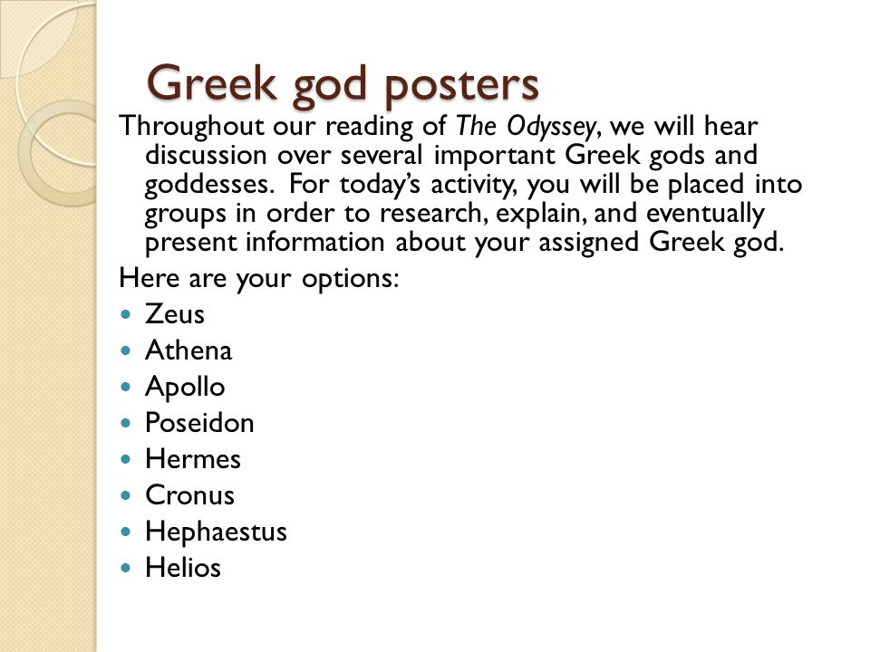 Greek god posters