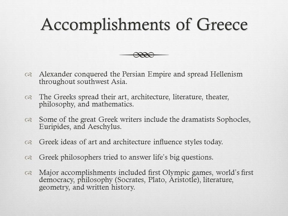 Accomplishments of Greece