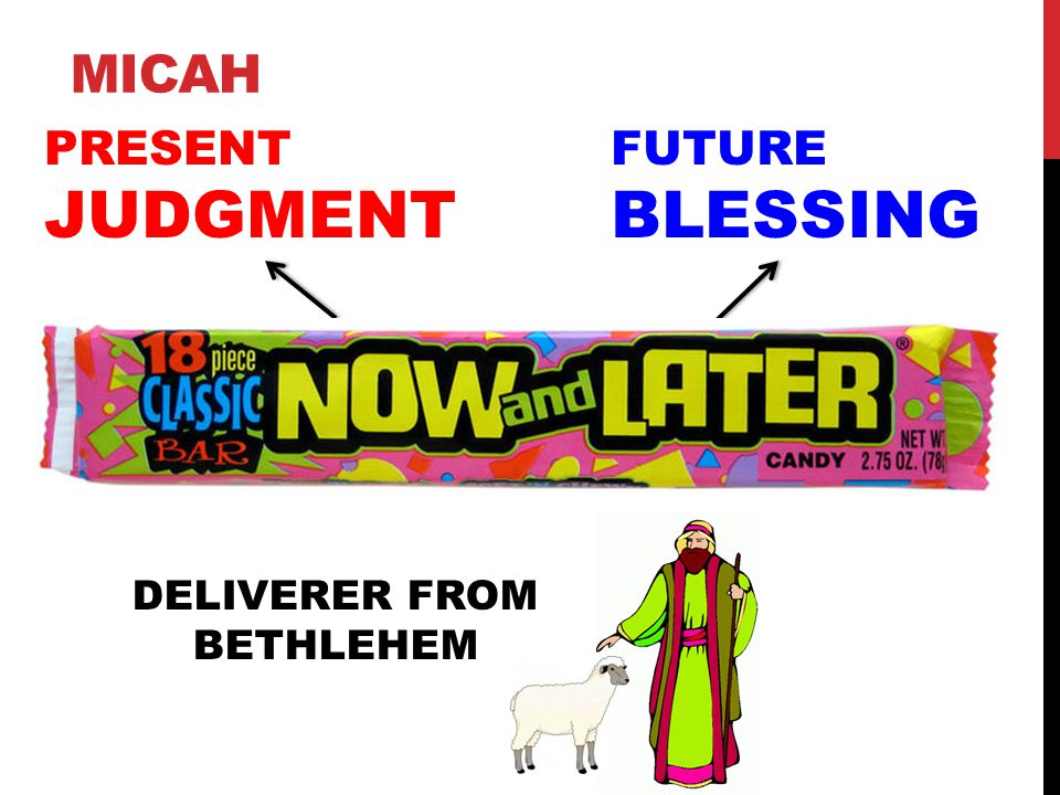 DELIVERER FROM BETHLEHEM