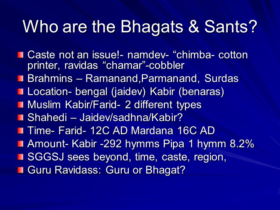 Who are the Bhagats & Sants