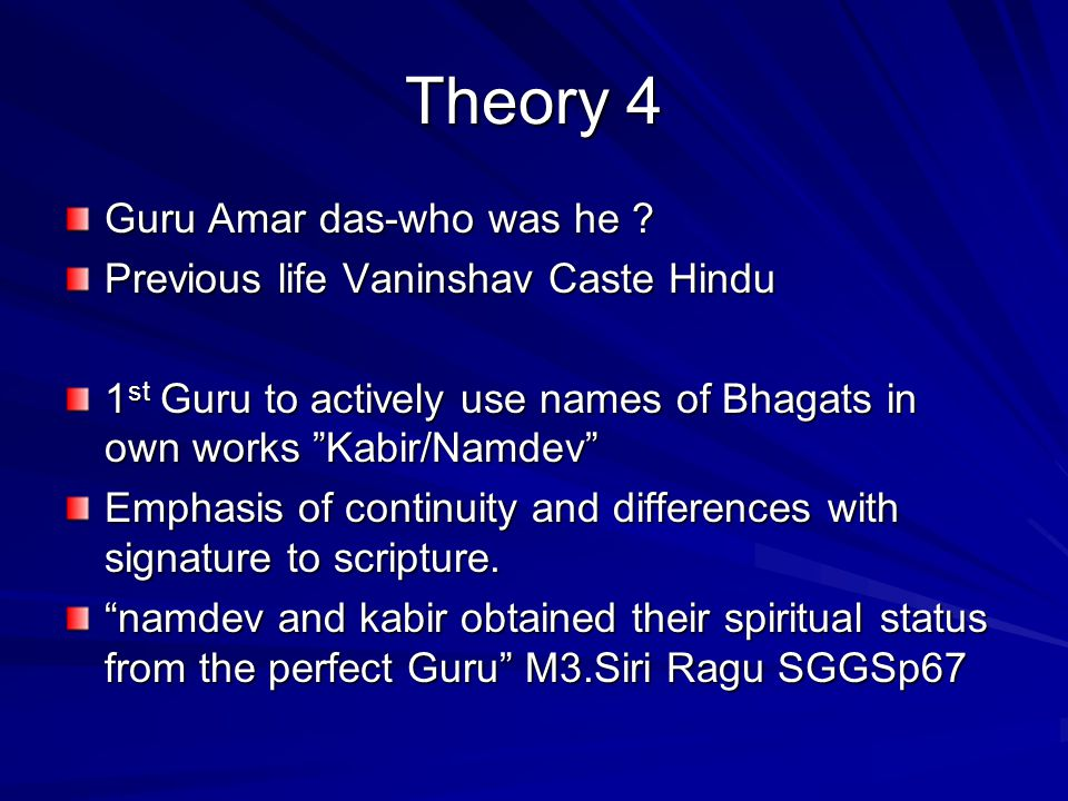 Theory 4 Guru Amar das-who was he