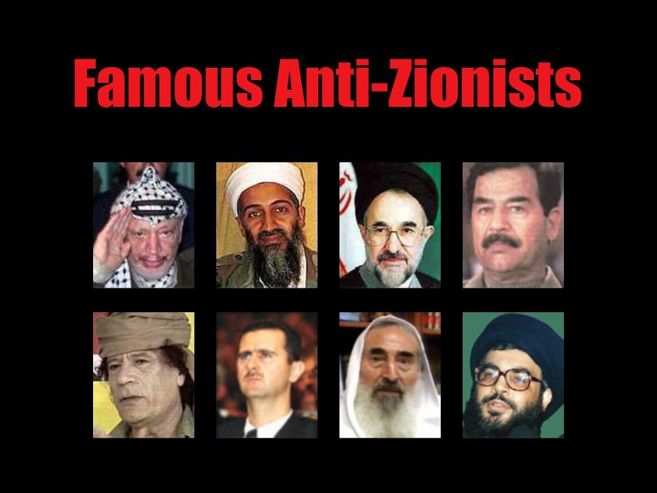 Famous Anti-Zionists