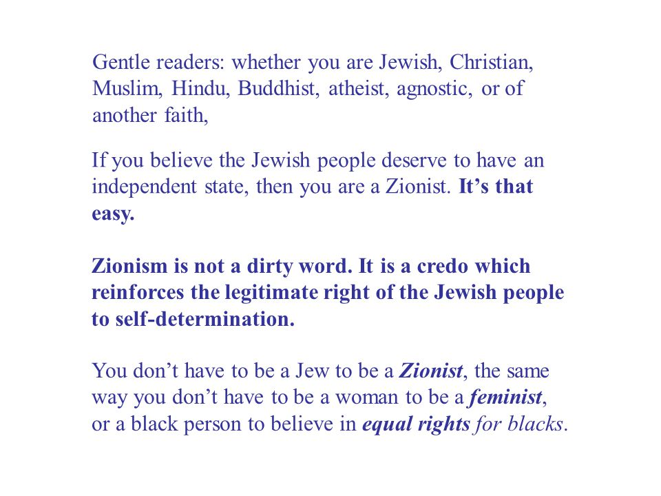 Gentle readers: whether you are Jewish, Christian, Muslim, Hindu, Buddhist, atheist, agnostic, or of another faith,