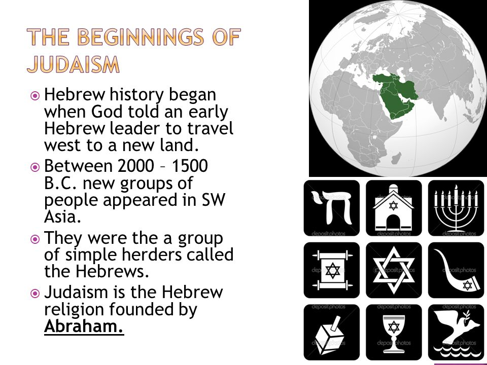The Beginnings of Judaism