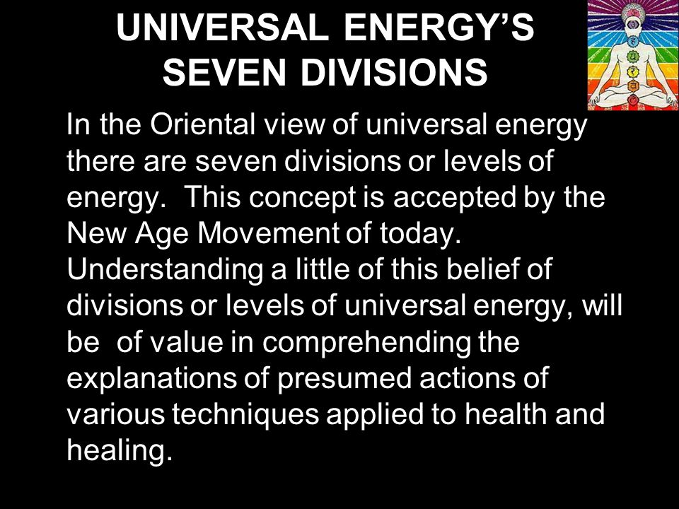UNIVERSAL ENERGY'S SEVEN DIVISIONS