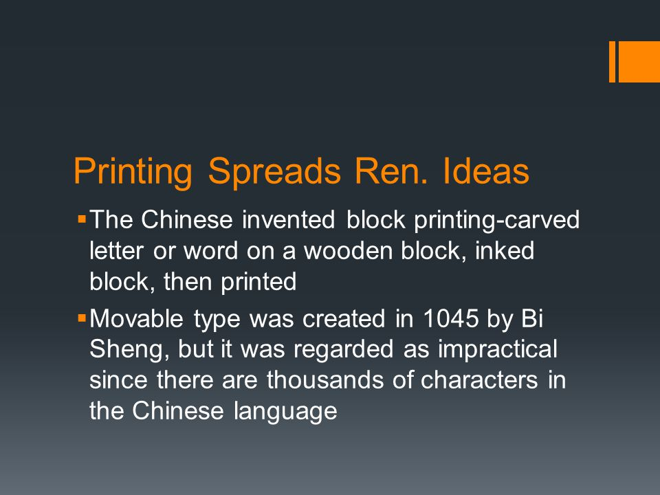 Printing Spreads Ren. Ideas