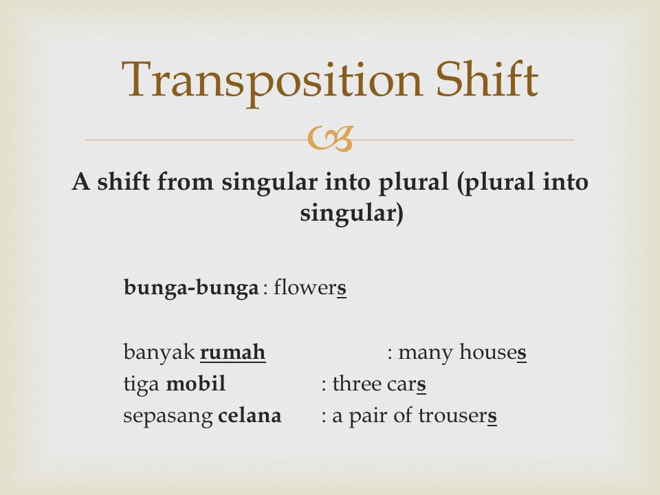 A shift from singular into plural (plural into singular)