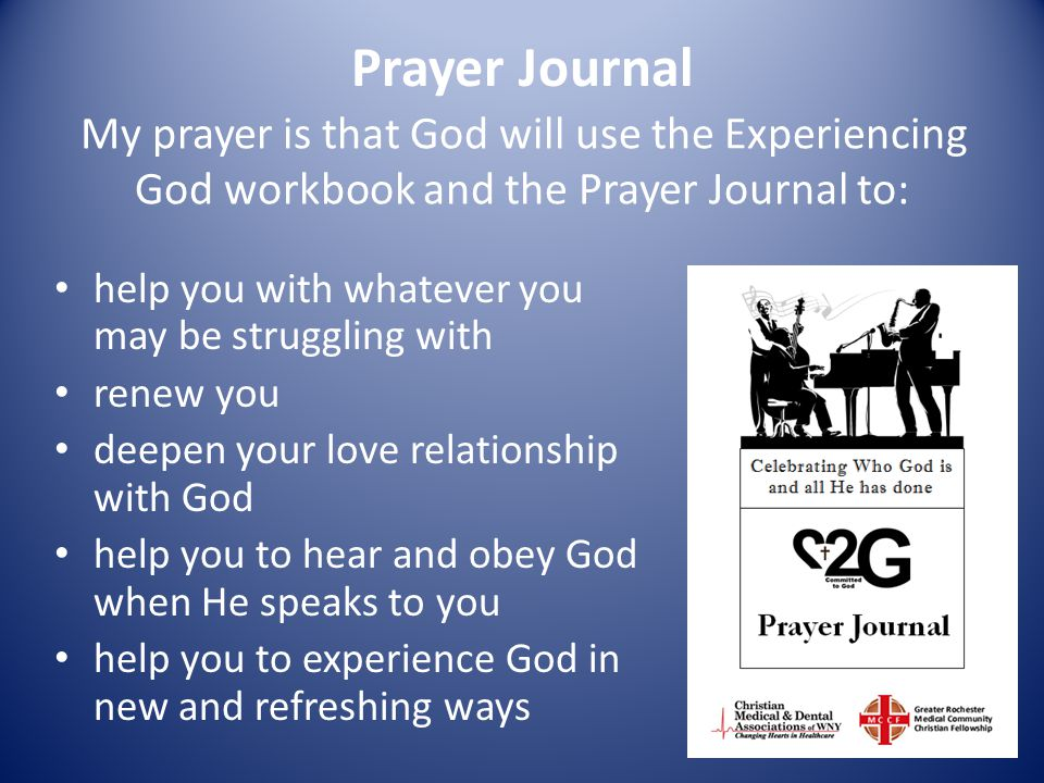 Prayer Journal help you with whatever you may be struggling with