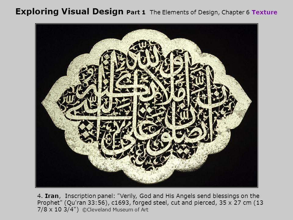 Exploring Visual Design Part 1 The Elements of Design, Chapter 6 Texture