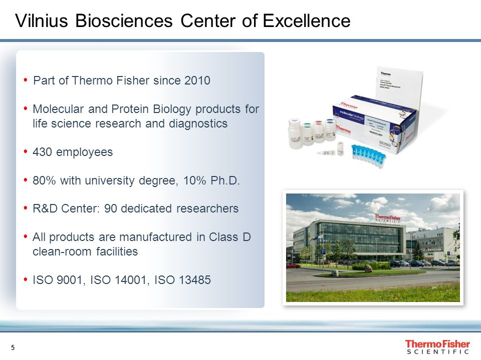 Vilnius Biosciences Center of Excellence