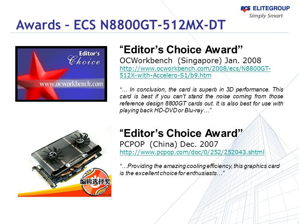 Awards – ECS N8800GT-512MX-DT Editor's Choice Award