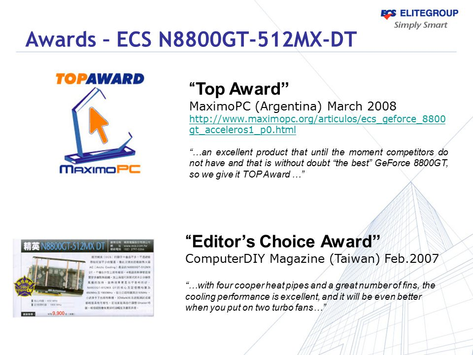 Awards – ECS N8800GT-512MX-DT Top Award Editor's Choice Award