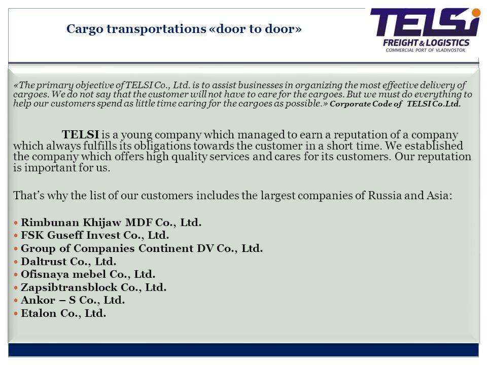 Cargo transportations «door to door»