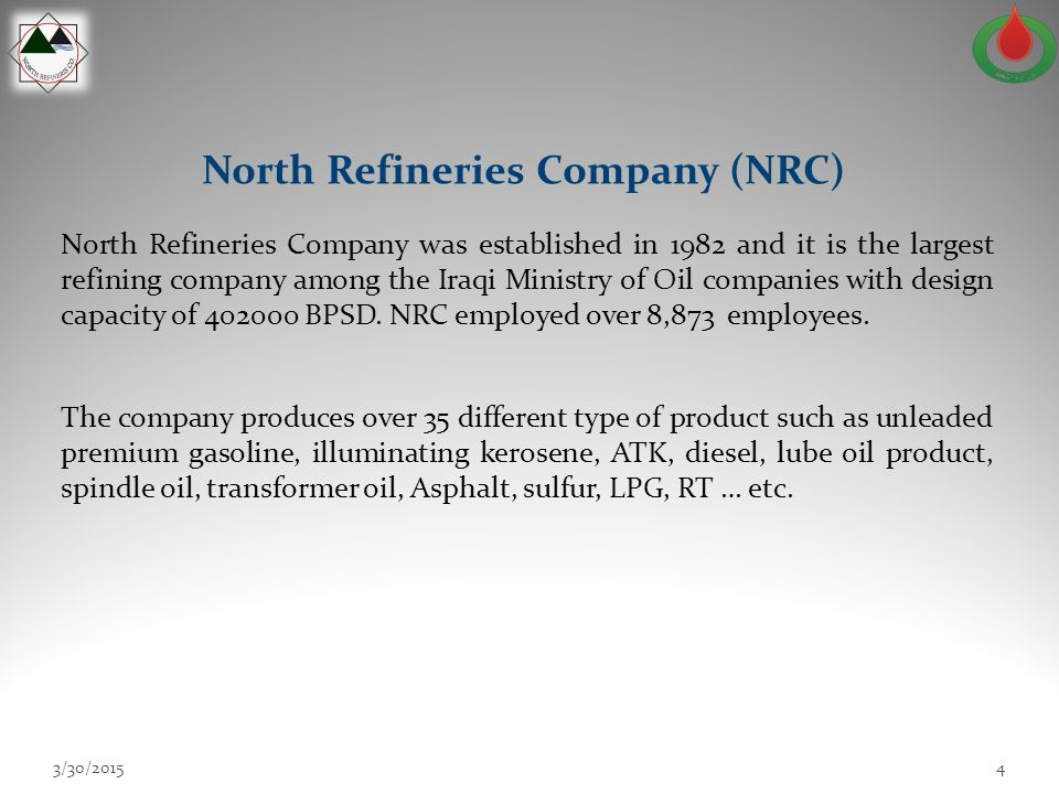 North Refineries Company (NRC)