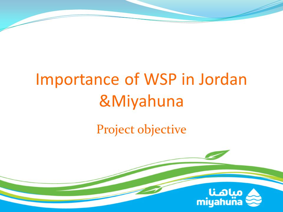Importance of WSP in Jordan &Miyahuna