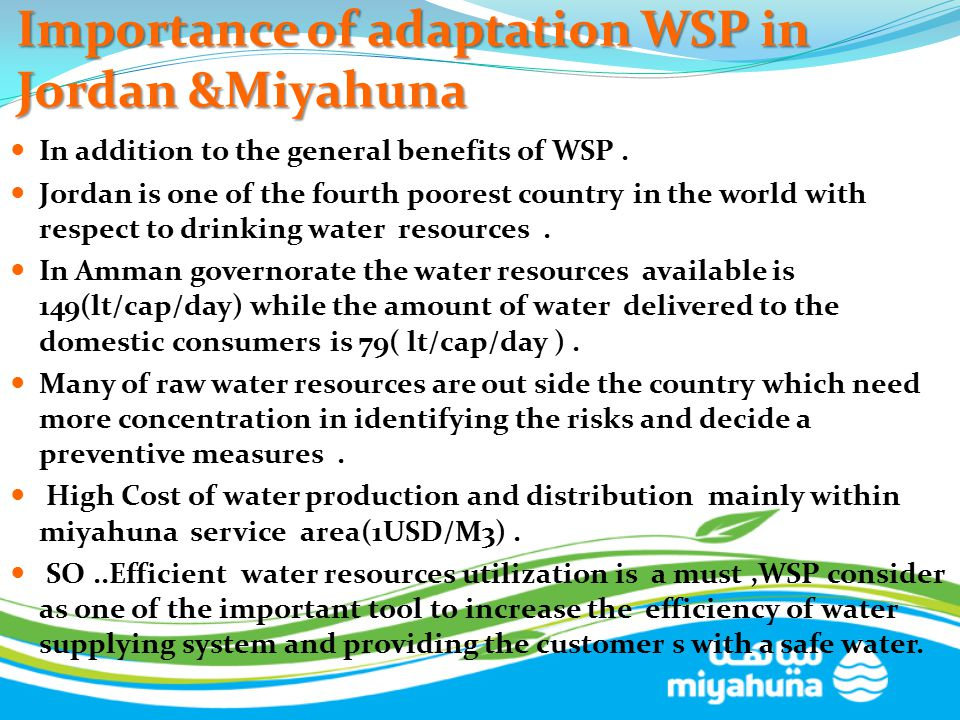 Importance of adaptation WSP in Jordan &Miyahuna