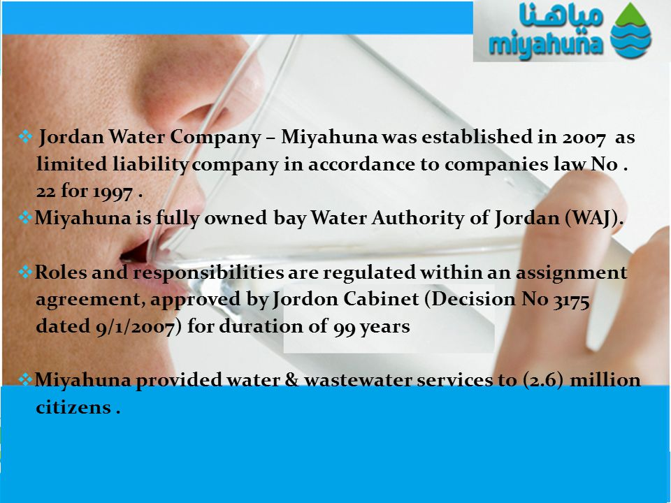 Jordan Water Company – Miyahuna was established in 2007 as