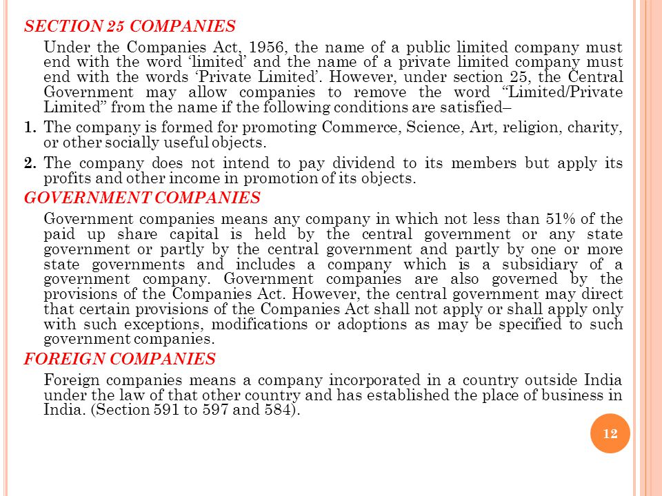 SECTION 25 COMPANIES