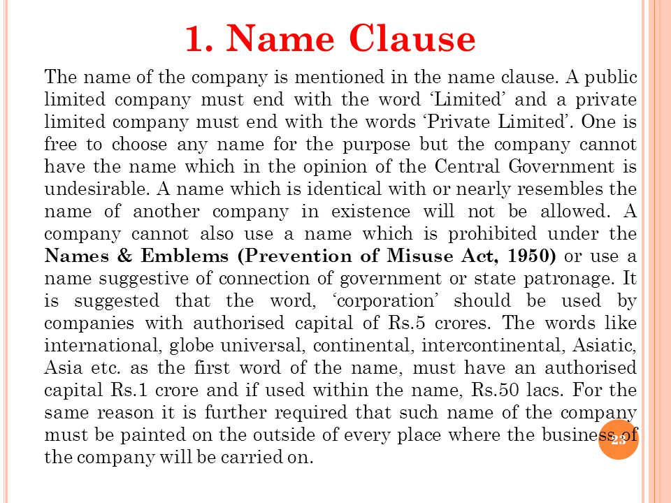 1. Name Clause