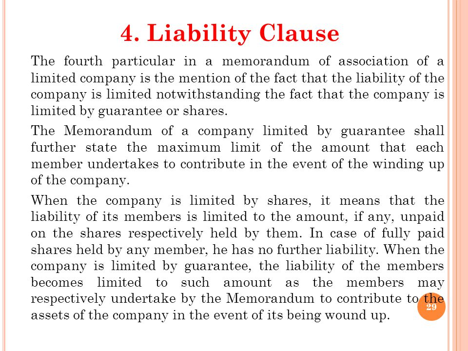 4. Liability Clause