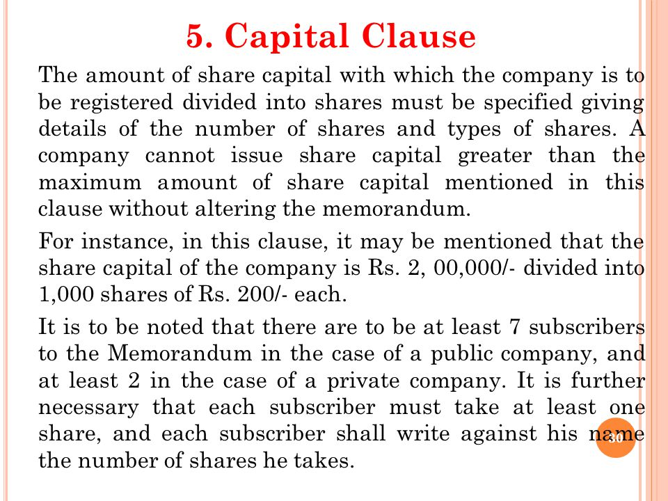5. Capital Clause