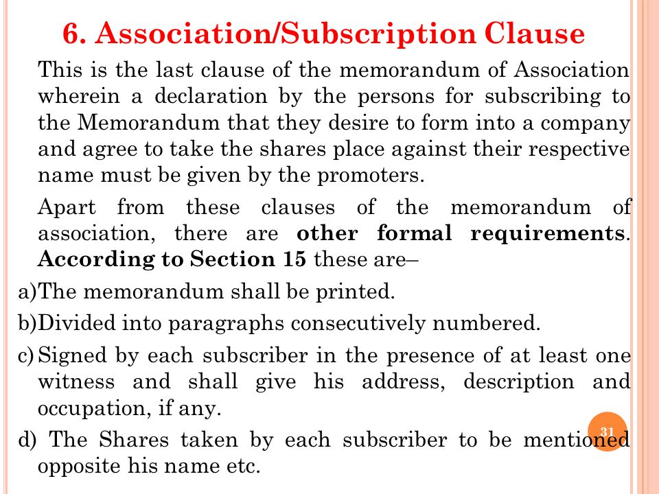 6. Association/Subscription Clause