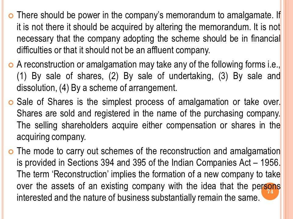 There should be power in the company's memorandum to amalgamate