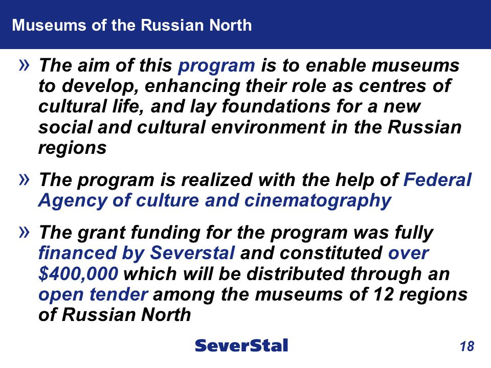 Museums of the Russian North