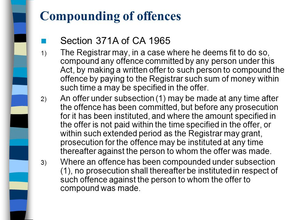 Compounding of offences