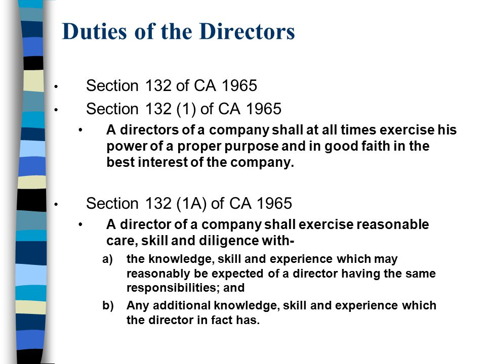 Duties of the Directors