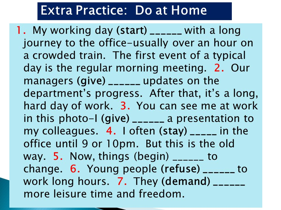 Extra Practice: Do at Home