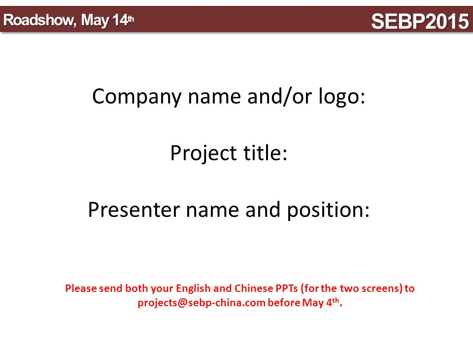 Company name and/or logo: Project title: Presenter name and position: