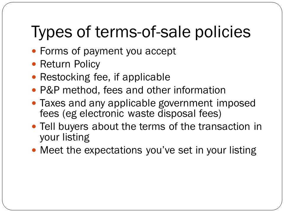 Types of terms-of-sale policies