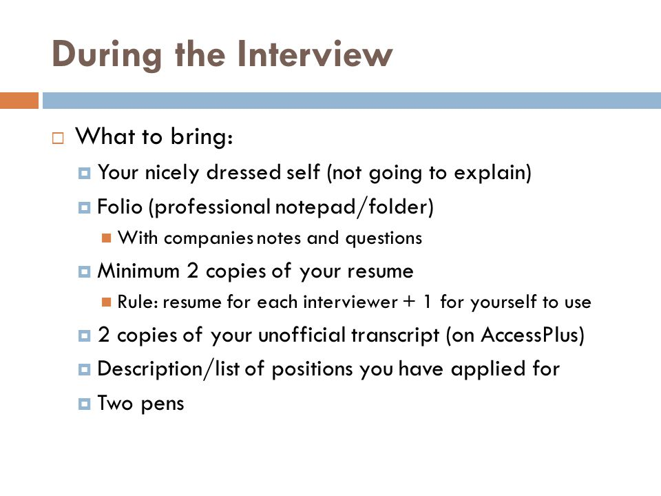 During the Interview What to bring: